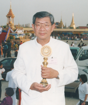 Thanat Chindaporn